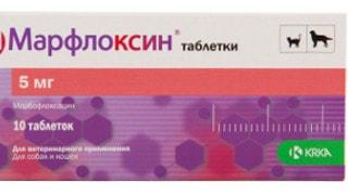 применение марфлоксина для лечения собак кошек