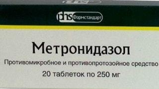 Метронидазол доза для собак