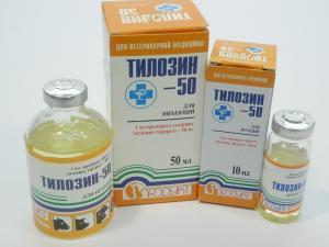 Тилозин 50 инструкция по применению в ветеринарии